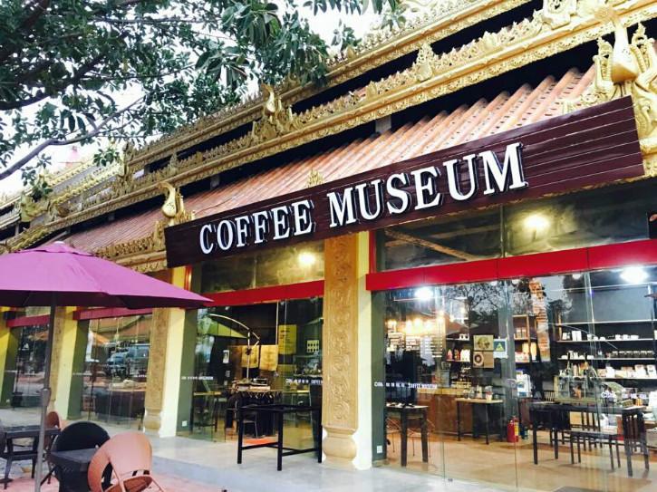 커피박물관 입구.jpg