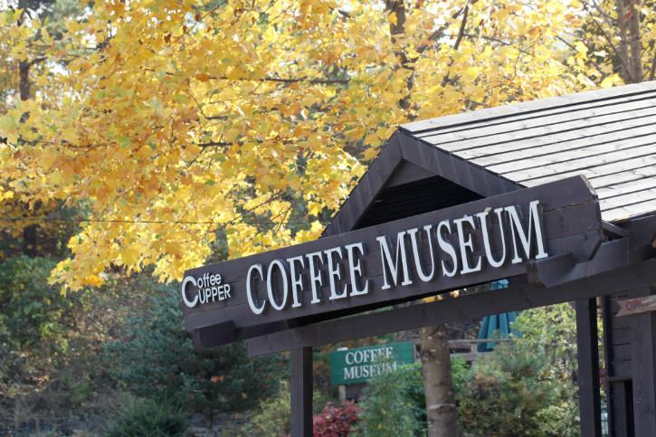 museum and farm4.JPG